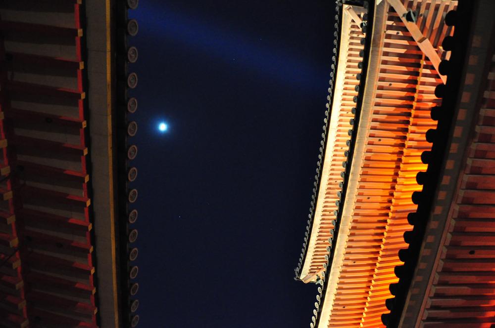 Kuyomizu, Kyoto, Japon