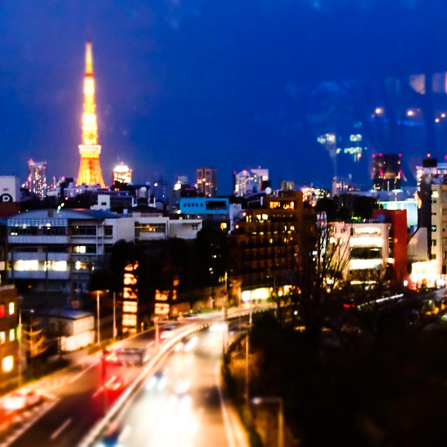 TOKYO MEMORY by Carine