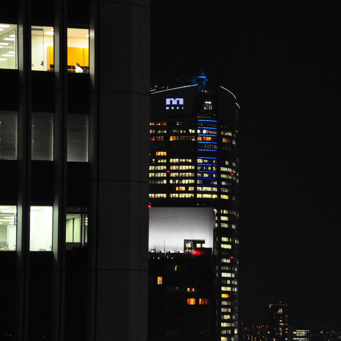 TOKYO, JAPON by Véronique