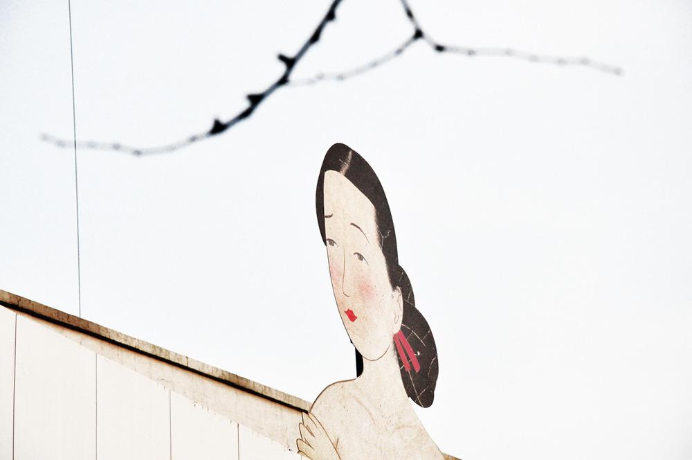 SEOUL, COREE DU SUD